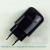 Оригинальный USB зарядное устройство 5V2A для tolino быстрая линия потери компенсации ouguianzhuo
